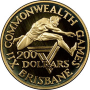 Australia 200 Dollars Commonwealth Games Brisbane 1982 KM# 76 XII COMMONWEALTH GAMES BRISBANE 200 DOLLARS coin reverse