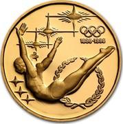Australia 200 Dollars Olympic Games 1993 KM# 220 1896-1996 coin reverse