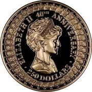 Australia 250 Dollars 40th Anniversary - Reign.Princess Diana 1992 Proof KM# 205 coin reverse