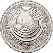 Australia 5 Dollars Platypus 2000 KM# 816 SYDNEY 2000 ™© C coin reverse