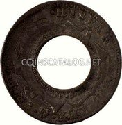 Australia 5 Shillings (1 Crown) Holey Dollar 1813 KM# 2.6 HISPAN ET IND REX M 8R F F FIVE SHILLINGS coin reverse
