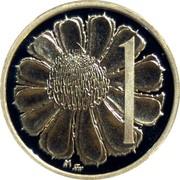 Australia 1 Cent 2009 P Proof KM# 1249 Commonwealth of Australia Decimal coinage 1 coin reverse