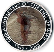 Australia 1 Dollar 60th Anniversary of the End of WWII 2005 KM# A797 60TH ANNIVERSARY OF THE END OF WWII 1945 ~ 2005 coin reverse