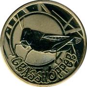 Australia 1 Dollar Grasshopper 2010 KM# 1445 GRASSHOPPER P EM coin reverse