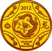Australia 1 Dollar Lunar Dragon 2012 KM# 1680b YEAR OF THE DRAGON 2012 coin reverse