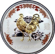 Australia 1 Dollar Lunar Rooster (Gilded and Colorized) 2005 KM# 695b 2005 1 OZ 999 SILVER coin reverse