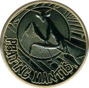 Australia 1 Dollar Praying mantis 2010 KM# 1447 PRAYING MANTIS P EM coin reverse