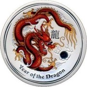 Australia 1 Dollar Year of the Dragon (Red) 2012 KM# 1664.3 YEAR OF THE DRAGON P coin reverse