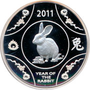 Australia 1 Dollar Year of the Rabbit 2011 KM# 1661a 2011 YEAR OF THE RABBIT coin reverse