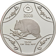 Australia 1 Dollar Year of the Rat 2008 KM# 1056a 2008 YEAR OF THE RAT coin reverse