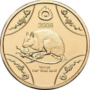 Australia 1 Dollar Year of the Rat 2008 KM# 1056 2008 YEAR OF THE RAT coin reverse