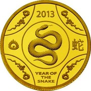 Australia 1 Dollar Year of the Snake 2013 KM# 2015b 2013 YEAR OF THE SNAKE coin reverse