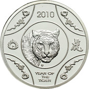 Australia 1 Dollar Year of the Tiger 2010 KM# 1659a 2010 YEAR OF THE TIGER coin reverse