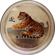 Australia 1 Dollar Year of the Tiger (Colorized) 2010 KM# 1317b YEAR OF THE TIGER P coin reverse