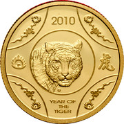Australia 10 Dollars Lunar Tiger 2010 Proof KM# 1660 2010 YEAR OF THE TIGER coin reverse