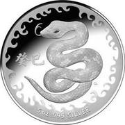 Australia 10 Dollars Snake 2013 KM# 1971 5 OZ .999 SILVER CL coin reverse