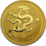 Australia 100 Dollars Year of the Dragon 2012 KM# 1674 YEAR OF THE DRAGON P coin reverse
