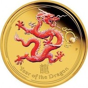 Australia 100 Dollars Year of the Dragon (Colorized) 2012 KM# 1674a YEAR OF THE DRAGON P coin reverse