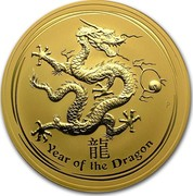 Australia 1000 Dollars Year of the Dragon 2012 KM# 1676 YEAR OF THE DRAGON P coin reverse