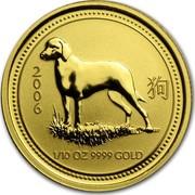 Australia 15 Dollars Lunar Dog 2006 KM# 1888 2006 1/10 OZ 9999 GOLD coin reverse