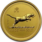 Australia 15 Dollars Lunar Tiger 1998 KM# 506 1998 1/10 OZ 9999 GOLD coin reverse