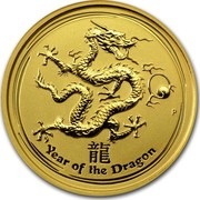 Australia 15 Dollars Year of the Dragon 2012 KM# 1671 YEAR OF THE DRAGON P coin reverse