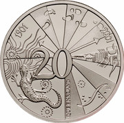 Australia 20 Cents (Centenary of Federation - Queensland) KM# 554 1901 2001 20 QUEENSLAND JG coin reverse
