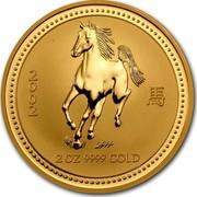 Australia 200 Dollars Lunar Horse 2002 KM# 1336 2002 2 OZ 9999 GOLD coin reverse