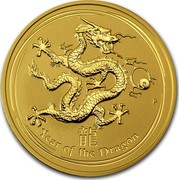 Australia 200 Dollars Year of the Dragon 2012 KM# 1675 YEAR OF THE DRAGON P coin reverse