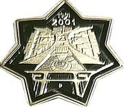 Australia 25 Cents Parliament House 2001 KM# 599 1901 2001 P coin reverse