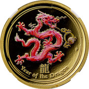 Australia 25 Dollars Year of the Dragon 2012 KM# 1672a YEAR OF THE DRAGON P coin reverse