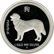Australia 30 Dollars Lunar Dog 2006 KM# 1896 2006 1 KILO 999 SILVER coin reverse