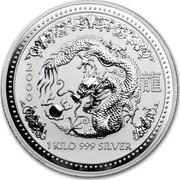 Australia 30 Dollars (Lunar Dragon) KM# 525.1 2000 1 KILO 999 SILVER coin reverse