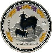 Australia 30 Dollars Lunar Goat (Colorized) 2003 KM# 681a 2003 1 KILO 999 SILVER SA coin reverse