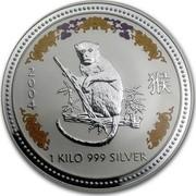 Australia 30 Dollars Lunar Monkey (Colorized) 2004 KM# 677.2 2004 1 KILO 999 SILVER SA coin reverse