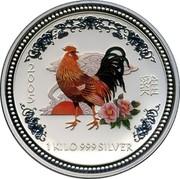 Australia 30 Dollars Lunar Rooster (Colorized) 2005 KM# 697 2005 1 KILO 999 SILVER coin reverse