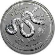 Australia 300 Dollars Year of the Snake 2013 Proof KM# 1996 YEAR OF THE SNAKE P coin reverse