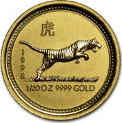 Australia 5 Dollars Lunar Tiger 1998 KM# 568 1998 1/20 OZ 9999 GOLD coin reverse