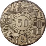 Australia 50 Cents Australia's Volunteers 2003 B Proof KM# 689a AUSTRALIA'S VOLUNTEERS 50 coin reverse