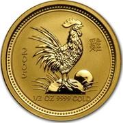 Australia 50 Dollars Lunar Rooster 2005 KM# 1900 2005 1/2 OZ 9999 GOLD coin reverse