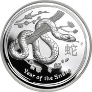 Australia 8 Dollars Year of the Snake 2013 KM# 1994 YEAR OF THE SNAKE P coin reverse