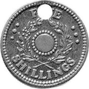 Australia Five Shillings ND(1943) KM# Tn5.3 Token coinage FIVE SHILLINGS coin reverse