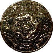 Australia 1 Dollar Year of the Dragon 2012 KM# 1680 2012 YEAR OF THE DRAGON coin reverse