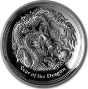 Australia 1 Dollar Year of the Dragon 2012 KM# 1713 YEAR OF THE DRAGON P coin reverse
