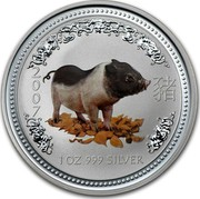 Australia 1 Dollar Year of the Pig. Colored 2007  2 0 0 7 猪 1OZ 999 SILVER coin reverse