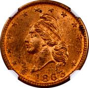 USA 1 Unknown denomination Army & Navy Civil War Token 1863 1863 coin obverse