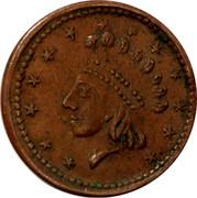 USA 1 Unknown denomination Our Army Civil War Token 1863 - coin obverse