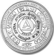 Australia 10 Dollars Evolution of the Alphabet 2003 KM# 686 AUSTRALIAN KOOKABURRA 2003 10 OZ. 999 SILVER EVOLUTION OF THE ALPHABET P AD coin reverse