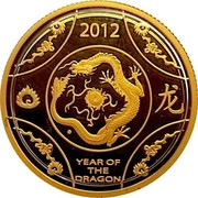 Australia 10 Dollars Year of the Dragon 2012 Proof KM# 1681 2012 YEAR OF THE DRAGON coin reverse