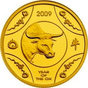 Australia 10 Dollars Year of the Ox 2009 Proof KM# 1079 2009 YEAR OF THE OX coin reverse